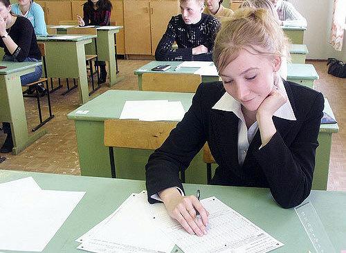 Гдз по тетради по химии 9 класс габрусева