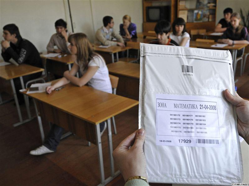 Конкурсы сервера решебник по русскому языку виноградова 2 часть 4 класс вычитание